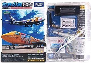 【2】 タカラ TMW 1/700 世界の翼 SP ポケモンジェット B747-400 ANA ポケモンジェット・インターナショナル 単品