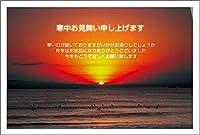 10枚入り 寒中見舞いはがき(風景写真入り)KSF-01