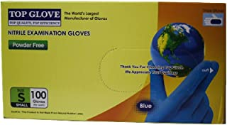 GREAT GLOVE NM50005-S-BX Nitrile Industrial Grade Foodservice Glove, 4 mil - 4.5 mil, Powder-Free, Latex-Free, Textured, General Purpose, Food Safe, Small (Pack of 100)