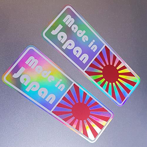 folien-zentrum 2X Made in Japan Weiß Hologramm Oilslick Rainbow Flip Flop Aufkleber Metallic Effekt Shocker Auto JDM Tuning OEM Dub Decal Sticker Illest Dapper Oldschool