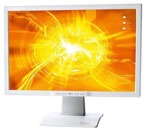 Belinea o.Display 1_20 Wide 50,8 cm (20 Zoll) Widescreen TFT-Monitor mit Lautsprechern weiß (Kontrast 1100:1, 5ms Reaktionszeit)