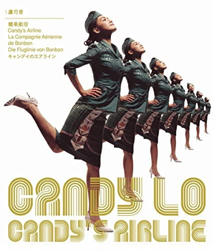Candy Lo