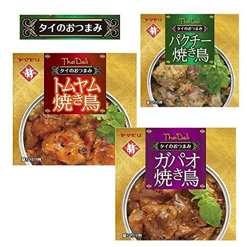 ヤマモリ タイのおつまみ タイデリ ガパオ焼き鳥 トムヤム焼き鳥 パクチー焼き鳥 缶詰 12缶セット