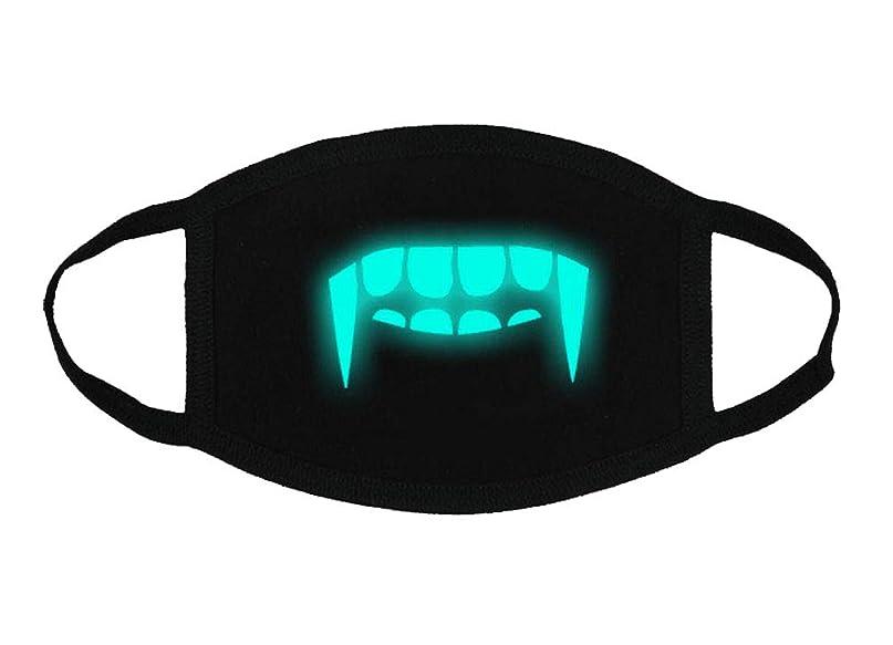 偉業劇場結核クールな光沢のある歯のパターンコットンブレンドアンチダストフェイスマスク、Y6