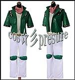 1350 【cos-presure】ジョジョの奇妙な冒険 シーザー・アントニオ・ツェペリ 風衣装◆コスプレ
