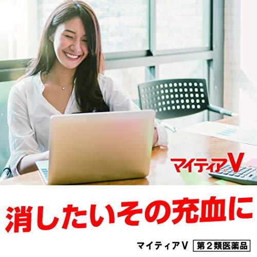 千寿製薬『マイティアV』