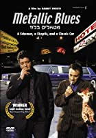 Metallic Blues / [DVD] [Import]