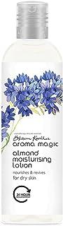 Aroma Magic Almond Moisturising Lotion, 100ml