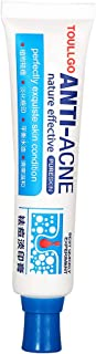 Acne Cream, Acne Treatment Cream, Acne Spot Treatment, Advanced Acne Scar Removal Cream, All Natural | Goes On Clear | Works Under Makeup | Quickly Reduces Blemishes, 30g