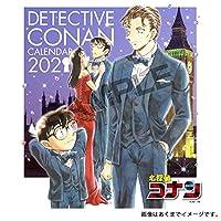 名探偵コナン 2021年 原作カレンダー
