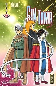 Gintama Edition simple Tome 68