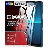 MSOVA for Sony Xperia L4 Screen Protector, High Definition