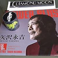 オリジナル 養生テープ TOWER PLUS+ タワーレコード 矢沢永吉