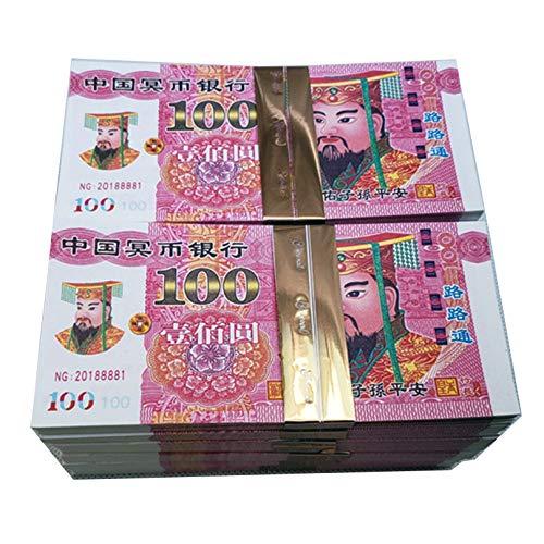 HANGERYI Ahnengeld 1000 Stücke Chinesisches Joss-papiergeschenk für Die Verstorbenen Verbrannten Opfervorräte für Den Vorfahren, Bringen Sie Viel Glücksreichtum Und Gesundheit,Red-1000pcs