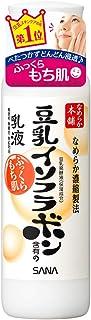 【Amazon.co.jp限定】 なめらか本舗 乳液 大容量(通常品150ml+50ml増量) 無香料・無着色・無鉱物油 大容量タイプ 200ml