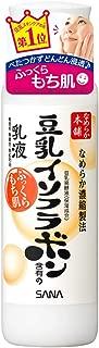 【Amazon.co.jp限定】なめらか本舗 乳液  大容量タイプ 200ml