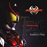 Destiny's Play(DVD付)