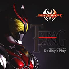 Destiny's Play