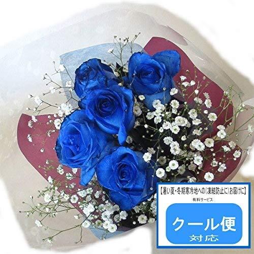 【特別なお祝いに】 ブルーローズ 5本とカスミ草の花束 (クール便付き)ブルーローズ5本の花束)