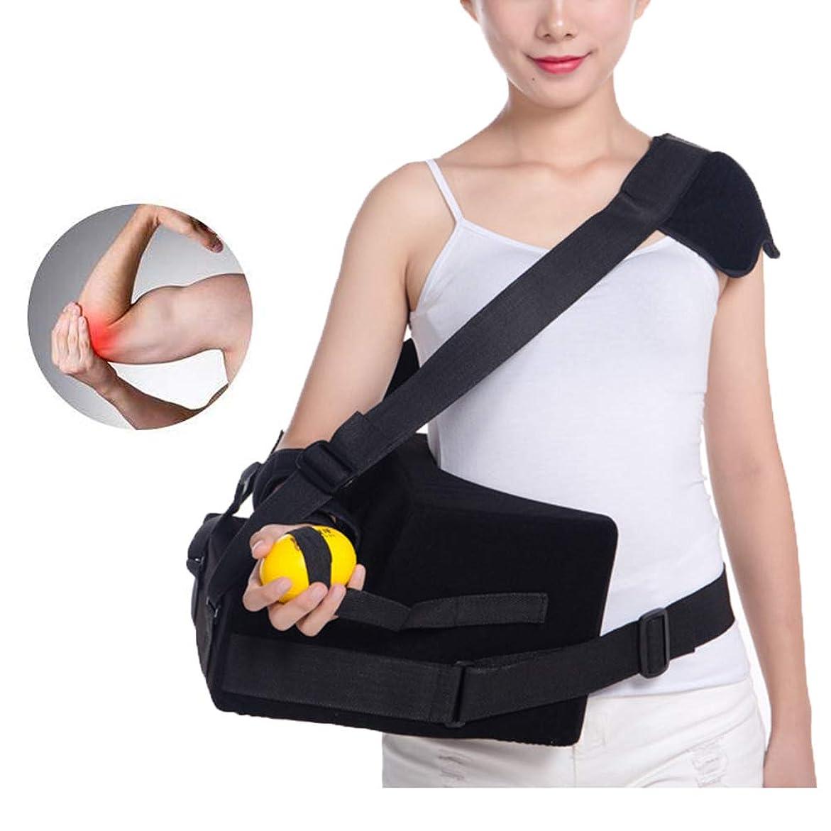 推進グリル白い腕のスリングの肘サポートブレース肩外転ベルト骨折、腕の骨折、手首、肘、肩のけがの軽減とサポート、ワンサイズ - ユニセックス