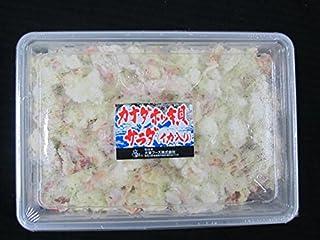 カナダホッキ貝サラダ(イカ入り) 1kg