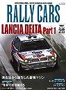 RALLY CARS Vol.28 LANCIA DELTA part.1