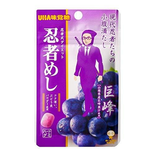 UHA味覚糖 忍者めし 巨峰味 20g 80袋入(10×8)