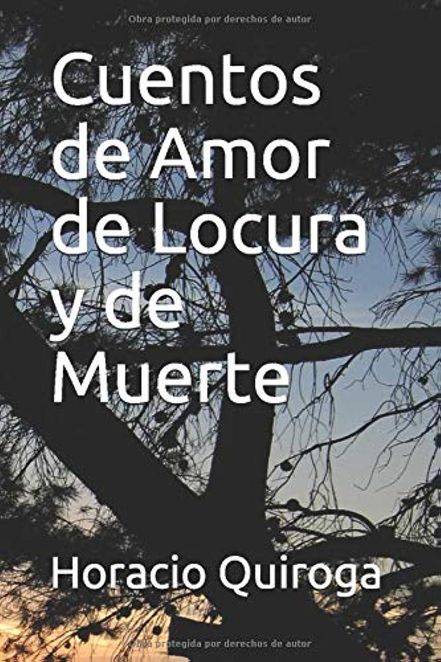 準拠エチケットラベンダーCuentos de Amor de Locura y de Muerte