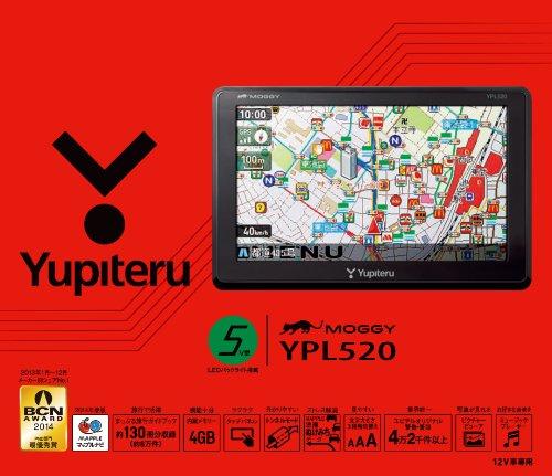 『ユピテル 5.0型 ポータブルカーナビ YPL520』の1枚目の画像
