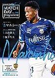 川崎フロンターレ マッチデープログラム 386号 川崎フロンターレマッチデープログラム 雑誌