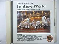 ファンタジー・ワールド オリジナルサウンドトラック