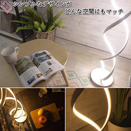 VENTOTAリモコン調光調色LEDフロアライトフロアスタンドランプFlamo