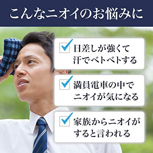 ルシード薬用デオドラントボディウォッシュ450mL(医薬部外品)