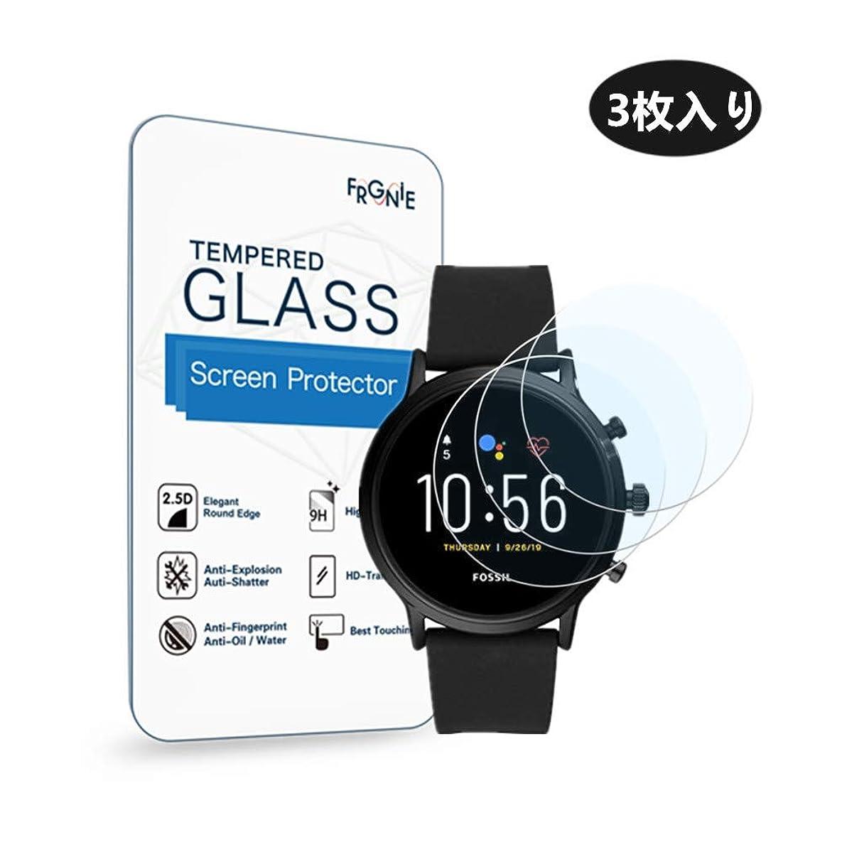 溶岩希望に満ちたハリケーン(3枚入り) Frgnie for Fossil Carlyle HR スクリーン保護フィルム, 9H 強化 ガラス 保護フィルム 対応 Fossil GEN 5 Carlyle HR Smartwatch スマート腕時計