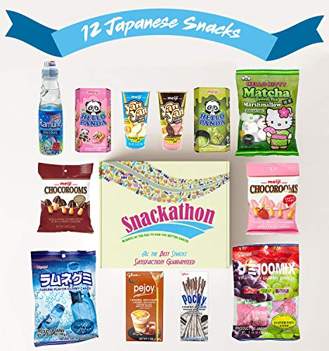 Japanese Snacks Variety Mix Sampler, Office Fun, Gift Box, Birthday Present or Little Indulgences (12 Count)