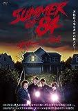 サマー・オブ・84[DVD]
