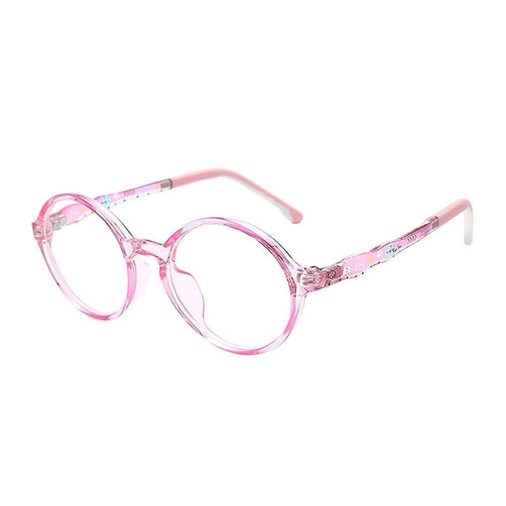 Fosheng Round TR90 Frame Kids Glasses - Mobile Phone Game Eyewear Reading Books Eyeglasses Retro Blue Light Filter Goggle for Boys Girls(Pink Frame)