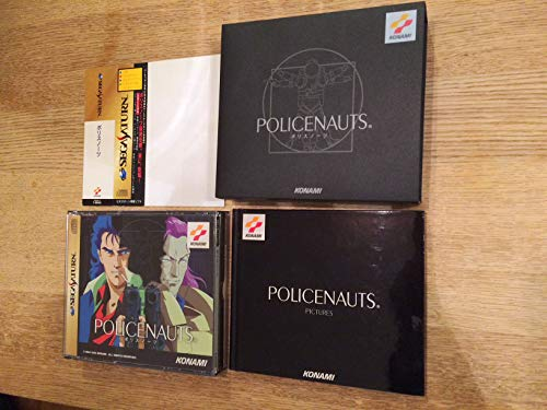 Policenauts ~ Special Package + Art Book ~