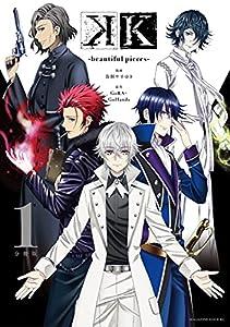 K -beautiful pieces- 分冊版(1) (少年マガジンエッジコミックス)
