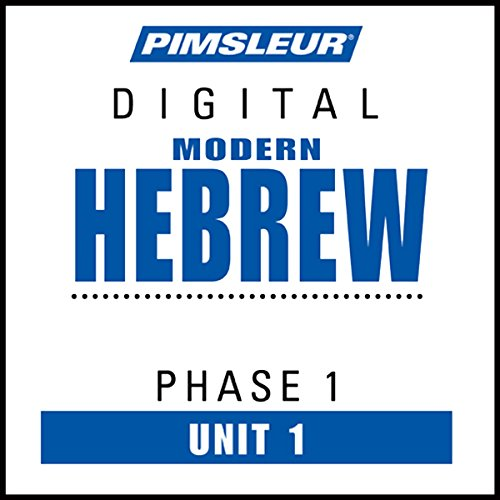 Hebrew Phase 1, Unit 01 audiobook cover art