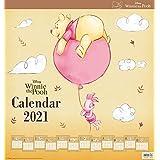 サンスター文具 くまのプーさん 2021年 カレンダー 壁掛け CL-71