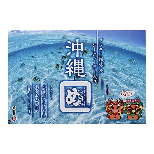 沖縄めんべい8袋 5箱セット
