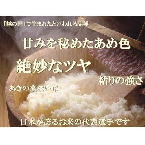 グラントマト『福島県産ひとめぼれ』