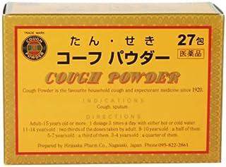 【指定第2類医薬品】コーフパウダー27包