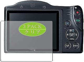 Vaxson - Pellicola protettiva per display, compatibile con Canon PowerShot SX420 IS (PSSX420IS), senza bolle, 3 pezzi