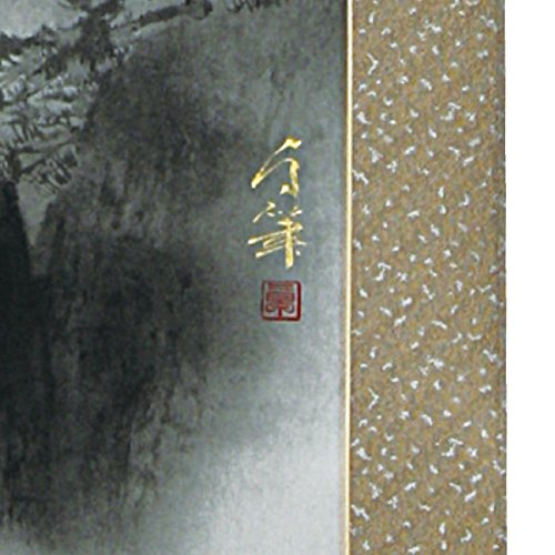Tokyo Art Gallery ISHIHARA - Kakejiku (Japanese Hanging Scroll) : Landscape (A) - with Paulownia Wood Box - Japan Imported [Standard ship by EMS (Expedited) : with Tracking & Insurance]