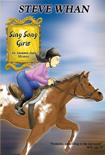 Sing Song Girls (Autumn Jade Mystery Series Book 3) (English Edition)