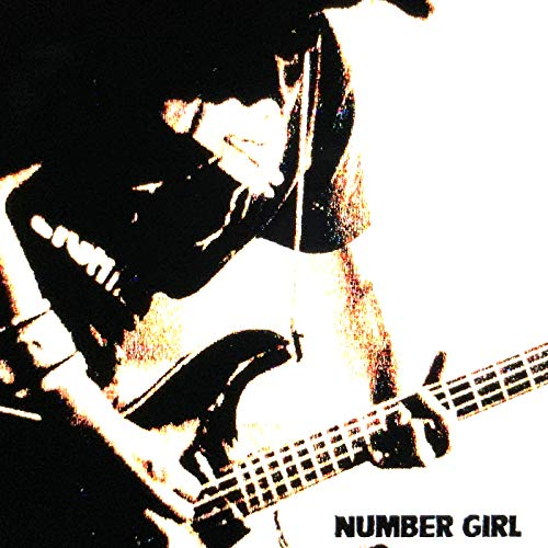 [Album]LIVE ALBUM『感電の記憶』2002.5.19 TOUR『NUM-HEAVYMETALLIC』日比谷野外大音楽堂 – NUMBER GIRL[FLAC + MP3]