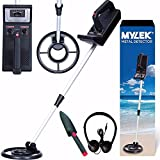 MYLEK Metal Detector Kit Height Adjustable With Waterproof Search Coil - Detects All Gold, Silver, Non-Ferrous Metals, Treasure, Lightweight With Headphones And Shovel, Kids Adults Beginners - Best Reviews Guide