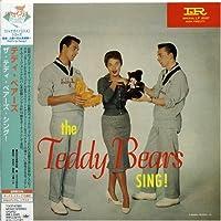Teddy Bears Sing by Teddybears (2006-06-06)